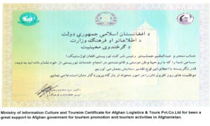 Ministry of Tourism Certificate